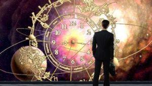 Астрология и бизнес — ASTROLOG CENTER