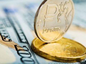 Пример индивидуального гороскопа финансов — закзать гороскоп на год