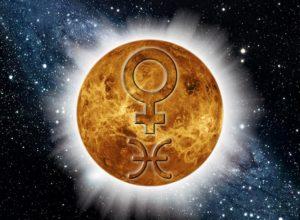 Как Марс влияет на мужскую энергию — ASTROLOG CENTER